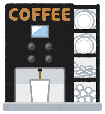 coffee_self_service